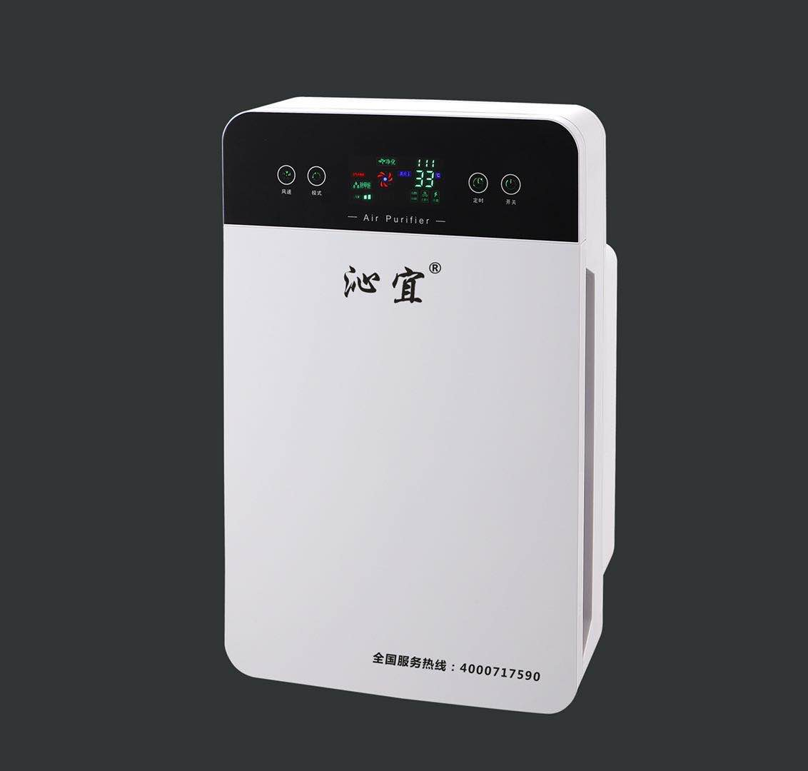 凯发体育app官网高端空气净化器